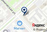 «Концессии теплоснабжения, ООО, Аварийно-диспетчерская служба по теплоснабжению» на Яндекс карте