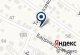 «Среднеахтубинская районная станция по борьбе с болезнями животных» на Яндекс карте