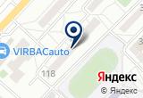 «АВАРИЙНО-ДИСПЕТЧЕРСКАЯ СЛУЖБА КРАСНООКТЯБРЬСКОГО РАЙОНА» на Яндекс карте