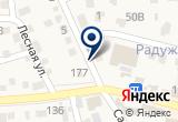 «Ангелина» на Яндекс карте