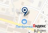 «Магазин товаров для животных» на Яндекс карте