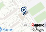 «ЖКХ Тракторозаводского района, МБУ, информационно-диспетчерская служба» на Яндекс карте