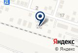 «Бальзамирование, ИП» на Yandex карте