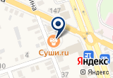 «Территория Кино» на Yandex карте