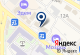 «Кинотеатр им. С.М. Кирова, МУП» на Yandex карте