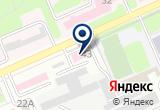 «Патологоанатомическое Бюро» на Yandex карте