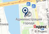«Администрация г. Владикавказ» на Яндекс карте