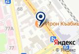 «Ангел-Ритуал» на Yandex карте
