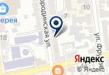 «МИНИСТЕРСТВО СОЦИАЛЬНОЙ ЗАЩИТЫ И ОХРАНЫ ЗДОРОВЬЯ НАСЕЛЕНИЯ» на Яндекс карте