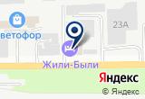 «Сметная территория» на Яндекс карте Москвы