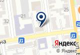 «ГОСУДАРСТВЕННЫЙ КОМИТЕТ ПО УПРАВЛЕНИЮ ГОСИМУЩЕСТВОМ» на Яндекс карте