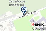 «Ритуальные Услуги, МУП» на Yandex карте