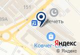 «Тандемвидео» на Yandex карте