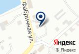 «Почтовое отделение №105» на карте