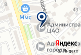 «Администрация города Назрань» на Яндекс карте