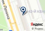 «АГЕНТСТВО ВОЗДУШНЫХ СООБЩЕНИЙ ТАВС-ВОЛГА» на Яндекс карте