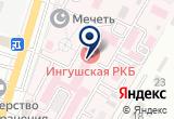 «МИНИСТЕРСТВО ЗДРАВООХРАНЕНИЯ И СОЦИАЛЬНОЙ ЗАЩИТЫ НАСЕЛЕНИЯ» на Яндекс карте
