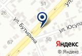 «Монарх-Ингушетия, ТД, ИП» на Yandex карте