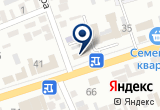«РЕСПУБЛИКАНСКАЯ БИБЛИОТЕКА» на Яндекс карте