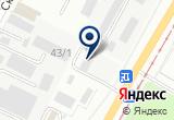 «Аварийно-диспетчерская служба Волжских тепловых сетей» на Яндекс карте