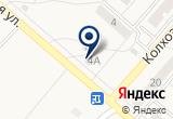 «Автодетали» на Яндекс карте