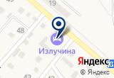 «Излучина» на Яндекс карте