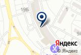 «Аварийно-диспетчерская компания» на Яндекс карте