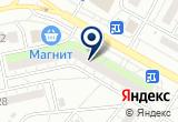 «Сантех-Турбо, аварийно-сантехническая служба» на Яндекс карте
