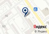 «Доверие» на Yandex карте