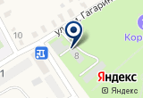 «САНАТОРИЙ ДУБРОВКА» на Яндекс карте