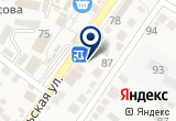 «Best price» на Яндекс карте