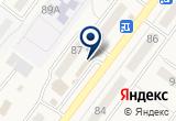 «Стиль» на Яндекс карте