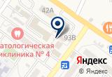 «Мастерская по ремонту обуви на Октябрьской» на Яндекс карте