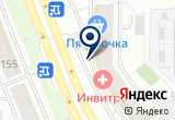 «OSOBA, студия красоты» на Яндекс карте