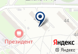 «Камелия, парикмахерская» на Яндекс карте
