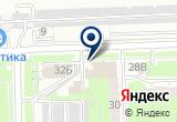 «Городская стоматологическая поликлиника» на Яндекс карте