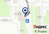 «PRO.SECRET, парикмахерская» на Яндекс карте