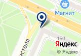 «DENTAL C.Lab, зуботехническая лаборатория» на Яндекс карте
