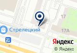 «Кабинет массажа Гончарова Анатолия» на Яндекс карте