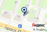 «Я, салон красоты» на Яндекс карте