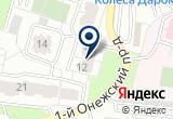 «Студия Ольги Богатыревой» на Яндекс карте