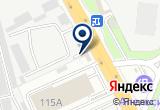 «Эконом, автокомплекс» на Яндекс карте