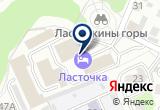 «УМЦ Промбезопасность» на Яндекс карте