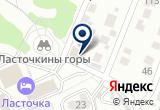 «Западная, гостиница» на Яндекс карте