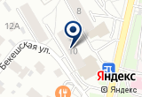 «Алина, студия красоты» на Яндекс карте