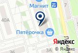 «Зубной мастер, зуботехническая лаборатория» на Яндекс карте