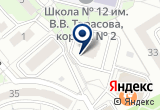 «Школа-студия стилистов Ольги Чуватовой» на Яндекс карте
