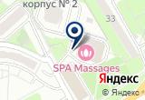 «Кабинет маникюра и педикюра» на Яндекс карте