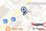 «Кижеватовский, торговый ряд» на Яндекс карте