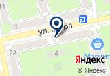 «Подземка, универсальный магазин» на Яндекс карте